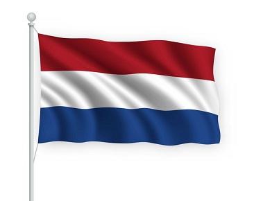 מלונות בהולנד מגוון אפשרויות לינה